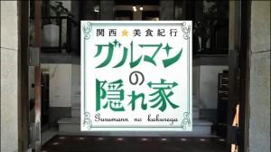 seiyouken00