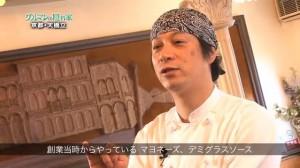 seiyouken02